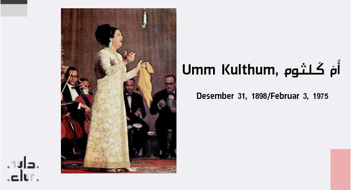 Umm Kulthum 97550683 139875820985288 1569837282859417600 n