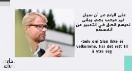Valhammer: – Sian fikk det som de ville IMG 20200823 123536 270x146