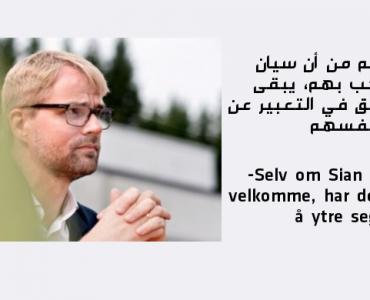 Valhammer: – Sian fikk det som de ville IMG 20200823 123536 370x300