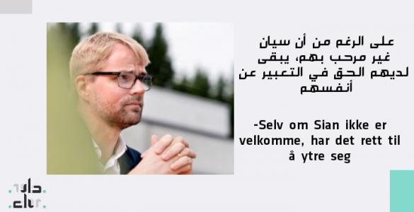 Valhammer: – Sian fikk det som de ville IMG 20200823 123536 585x300