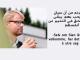 Valhammer: – Sian fikk det som de ville IMG 20200823 123536 80x60