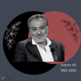 Hatem Ali er død 78F69F5B 6F06 4E3F B493 D2AAFD10D822 270x270