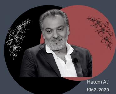 Hatem Ali er død 78F69F5B 6F06 4E3F B493 D2AAFD10D822 370x300