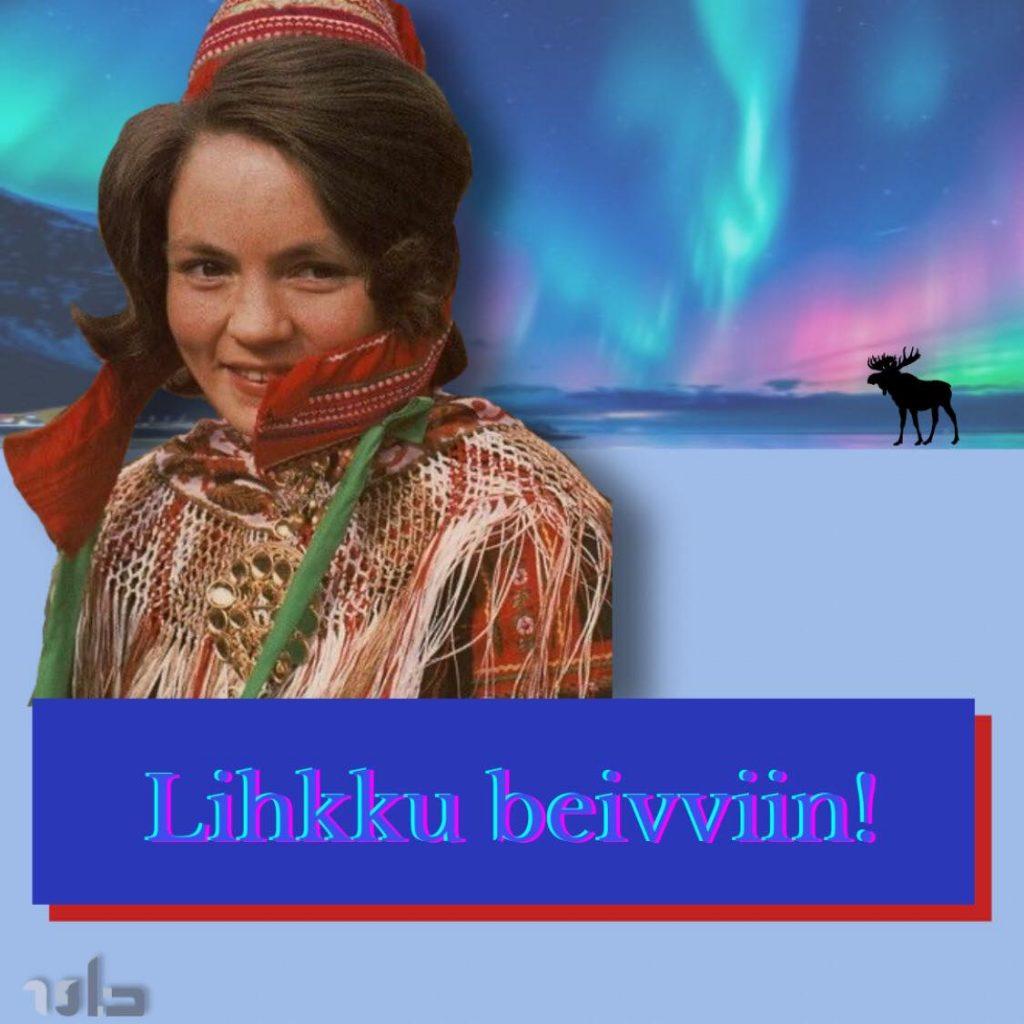 اليوم الوطني لشعب السامي 147478407 271669744322404 3507356599791870677 n 1 1024x1024