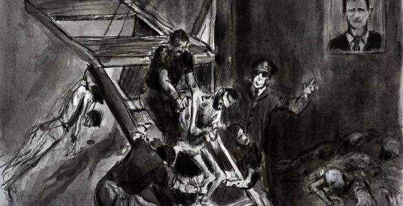 (ألمانيا) محاكمة كوبلنز: قرار بالسجن  لرجل سابق في المخابرات السورية. 1910c55b 38d7 4d99 8730 c0a7520c5865 585x300