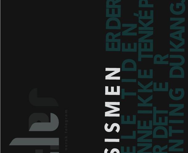 الإصدار الثاني من مجلة دار 2021 04 29 3 611x500
