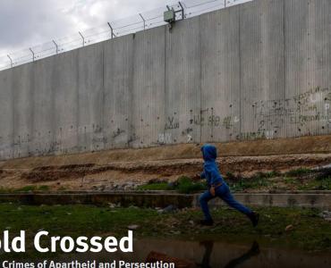لماذا لم تنشر NRK عن تقرير الفصل العنصري الخاص بممارسات الاحتلال الاسرائيلي؟ 2021 05 10 4 370x300