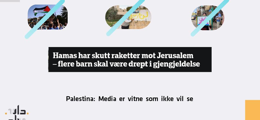 Palestina: Media er vitne som ikke vil se IMG 20210511 130712 1 1080x500