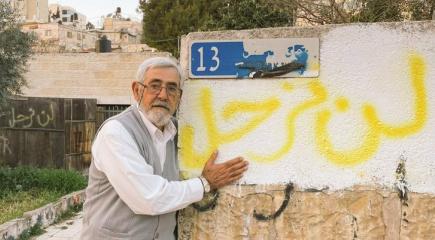 Palestina: Media er vitne som ikke vil se cruel new final 435 we will never leacve e0u6qfgwqaao lf
