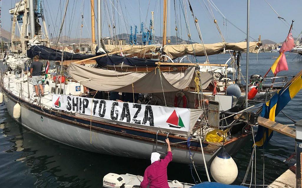 يوناتان شابيرا، إسرائيلي يناضل في وجه الفصل العنصري في إسرائيل gaza 1024x640 1