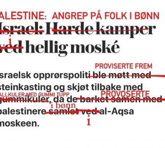 ال NRK في فلسطين: شاهد لا يريد أن يرى image 123986672 2 335x300