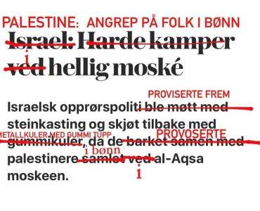 ال NRK في فلسطين: شاهد لا يريد أن يرى image 123986672 2 370x300
