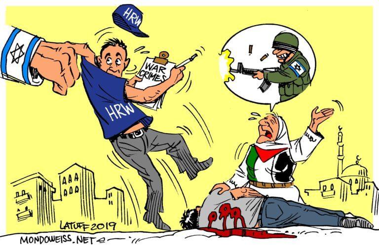 لماذا لم تنشر NRK عن تقرير الفصل العنصري الخاص بممارسات الاحتلال الاسرائيلي؟ latuff hrw