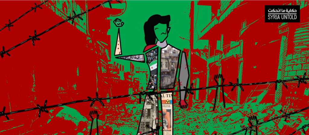Strategies for rebellion: A queer reading of the Syrian revolution 2021 06 01 2 1 1024x448