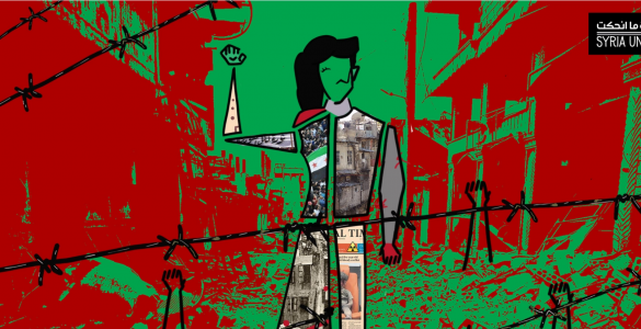 Strategies for rebellion: A queer reading of the Syrian revolution 2021 06 01 2 585x300