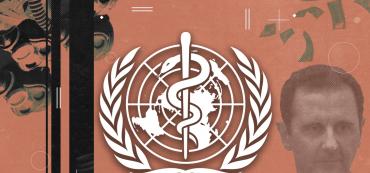 منظمة الصحة العالميّة تكافئ النظام السوري على جرائمه 2021 07 13 2 370x173